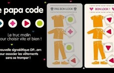 DPAM Papa Code