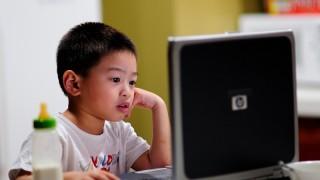 Email enfants